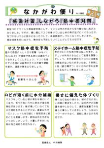 tayori_no21_omote