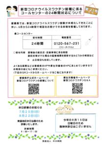tayori_no21_ura